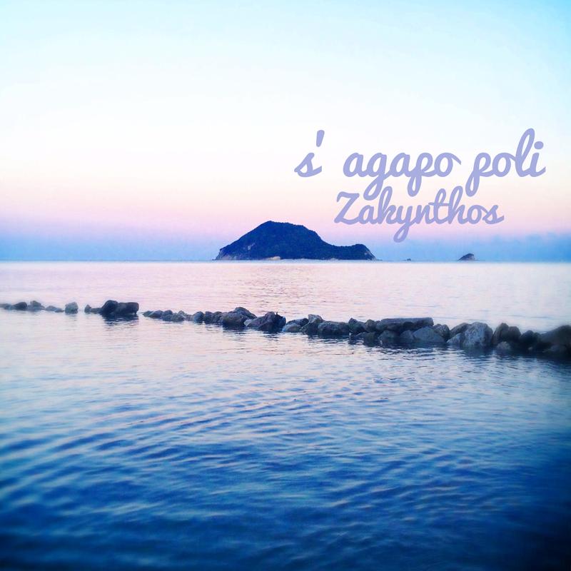 Sagapo-Zakynthos